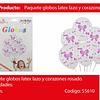 Globos De Latex Lazos 6pcs