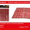 Papel De Regalo Rojo/Plata Brillante 4pcs 50x70cm