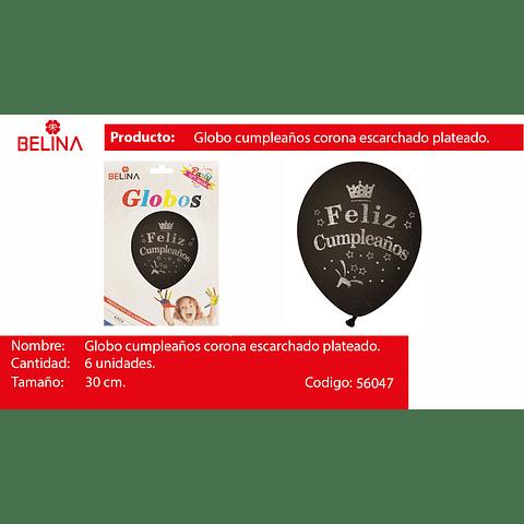 """Globo de latex negro f/c plata 12"""" 30cm 6pcs"""