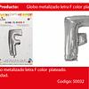 Globo Letra F Plata 16 Pulgadas