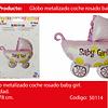 Globo Coche Rosa 30.7