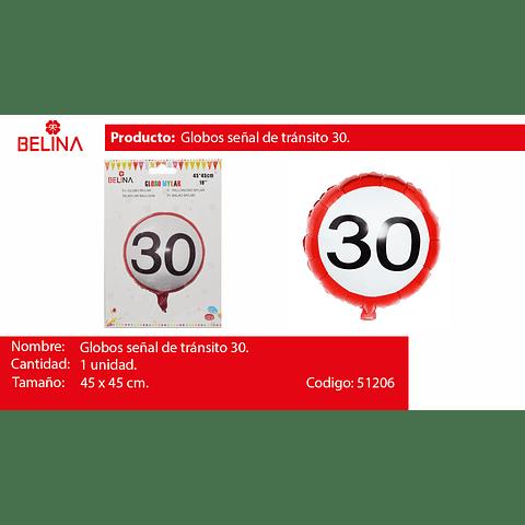 Globo rojo con blanco #30