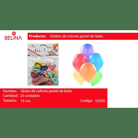 Globos colores pasteles 25pcs 15cm
