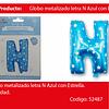 Globo Letra N Azul 16 Pulgadas
