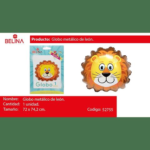 Globo Metalico Leon 72x74.2cm