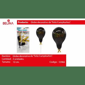 "Set de globo 5"" 12cm negro con dorado"