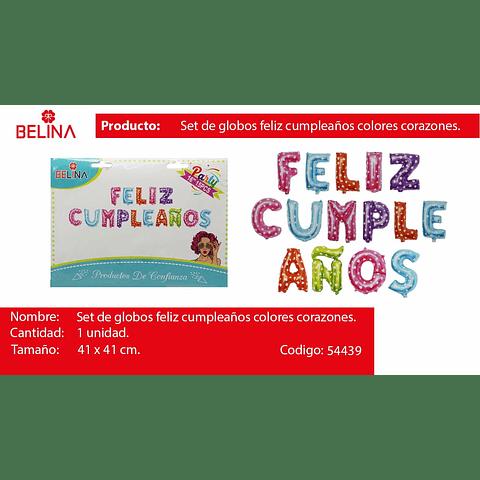 Globo Feliz Cumpleaños Colores Con Corazon 16 Pulgadas