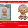Globo Bebe 1pcs 79x49.5cm