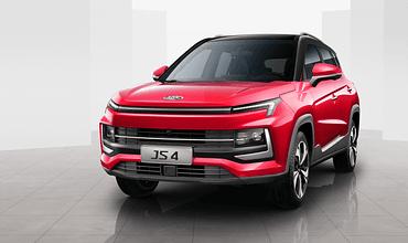 JAC JS4: una nueva Era en diseño, tecnología, seguridad y confort
