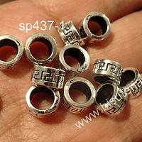 Separador plateado, 8 x 4 mm, agujero de 5 mm, set de 12 unidades