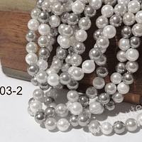 Perla Shell 4 mm, en colores blanco y grises, tira de 90 perlas aprox