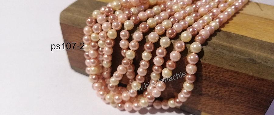 Perla Shell 4 mm, en colores rosados cobrizos, tira de 90 perlas aprox