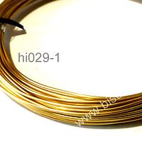 Alambre aluminio para modelar color dorado, 1 mm de grosor, por rollo de 20 grs.
