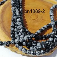 Obsidiana nevada de 4 mm, tira de 88 piedras aprox.