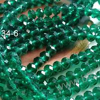 Cristal verde de 8mm por 6mm, tira de 69 unidades aprox