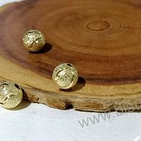 Separador baño de oro escarchado con diseño, 8 mm, set de 4 unidades