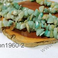 Amazonita chip chico, tira de 85 cm aprox. tamaño de piedra chico