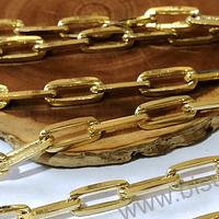Cadena baño de oro, 8 x 3  mm, por medio metro
