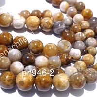 Agatas, Agata Crazy, 4 mm, tira de 85 piedras aprox