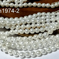 Perla Shell 4 mm, en color blanco , tira de 90 perlas aprox