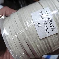 Rollo de gamuza color crudo de 5 mm de grosor, 30 mts de largo.