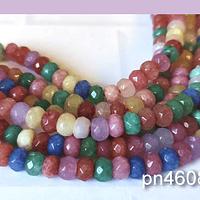 Agata multicolor rondell, de 6 mm, tira  de 87 piedras aprox.