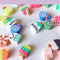 Set de separadores en forma de dulces de arcilla polimérica de 10 mm, set de 24 unidades aprox.