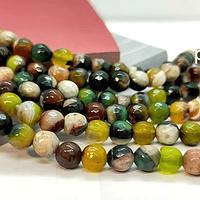 Agatas, Agata en tonos multicolor en tonos verdes, en 6 mm, tira de 62 piedras aprox