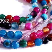 Agata de 6 mm, multicolor, tira de 60 piedras aprox