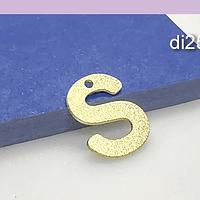 Letra S baño de oro, 15 x 11 mm, por unidad