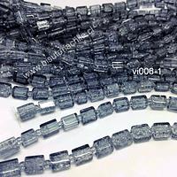 Vidrio cuadrado gris  6 x 8 mm, tira de 40 vidrios aprox