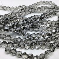 Cristal redondo de 6 mm, color gris, tira de 50 cristales aprox
