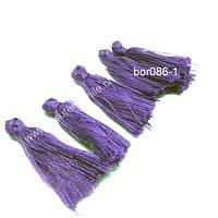 Borla color lila, 40 mm de largo, set de 5 unidades