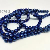 Hematite 6 mm en color azul, tira de 68 piedras aprox.