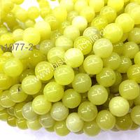 Jade Limón 4 mm, tira de 90 piedras aprox.