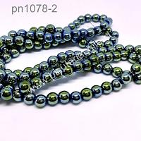 Hematite 6 mm en color verde tornasol, tira de 68 piedras aprox.