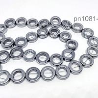 Hematite en forma de circulo plateado,  12 mm de diámetro, 4 mm de ancho, 8 mm de diámetro circulo interno, tira de 32 piedras aprox.