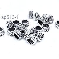 Sepador plateado, 7 mm de diámetro x 5 mm de ancho, agujero de 5 mm, set de 20 unidades