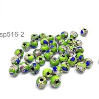 Perla española 6 mm en tonos verdes, set de 10 unidades