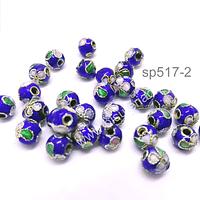 Perla española 6 mm en tonos azules, set de 10 unidades