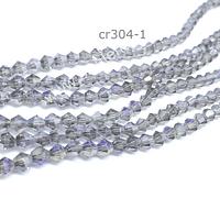 Cristal tupi 4 mm, color gris, tira de 115 cristales