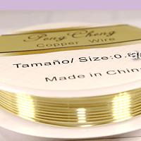 alambre de cobre color dorado 0.8 rollo de 4.3 metros