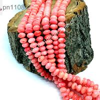 Coral rondell, 6 x 4 mm, tira de 100 corales