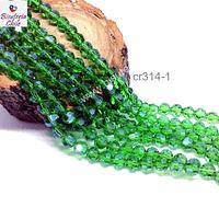 Cristal verde redondo de 8 mm, tira de 38 cristales aprox