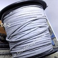 Gamuza gris de 3 mm de ancho y 2 mm de espesor, por metro