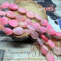 Agata rosada ovalada facetada, 16 mm de largo x 12 mm de ancho, tira de 12 piedras