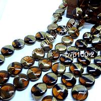 Vidrio y cobre, en color café, 15 mm de diámetro, tira de 20 unidades aprox
