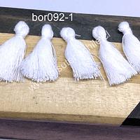 Borla chica blanca, 25 mm de largo, set de 5 unidades
