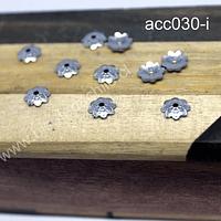 casquete de acero quirúrgico, 7 mm de diámetro, set de 10 unidades