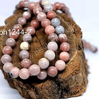 Jaspe Plum blossom pink de 8 mm, tira de 48 piedras aprox